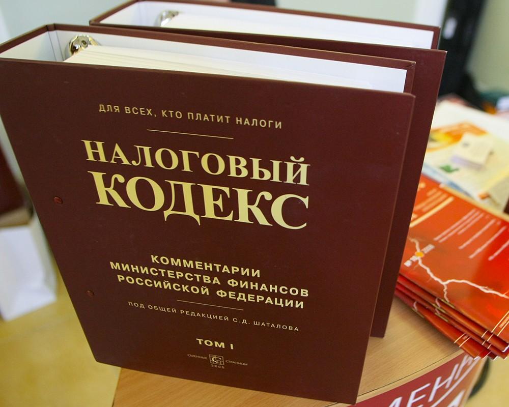 5 миллионов рублей не заплатил по налогам предприниматель на Ставрополье