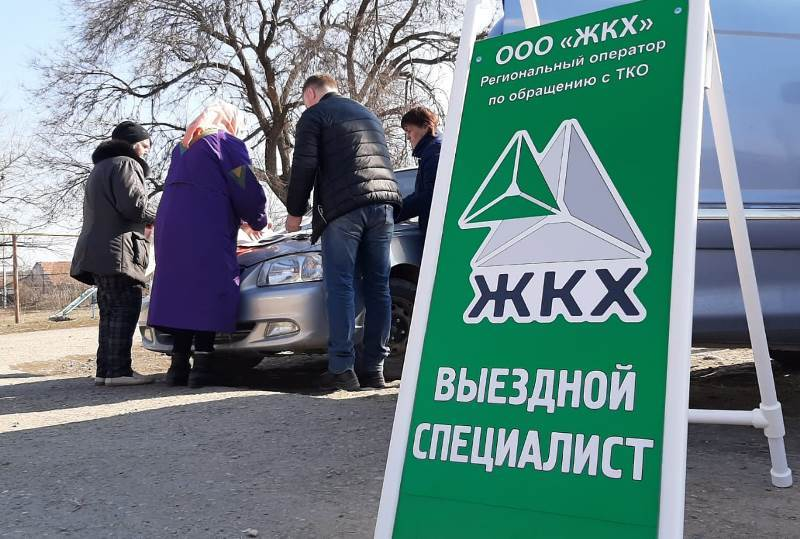 «Ноу – Хау» от ООО «ЖХК» – абонентский отдел на колесах появился на Ставрополье