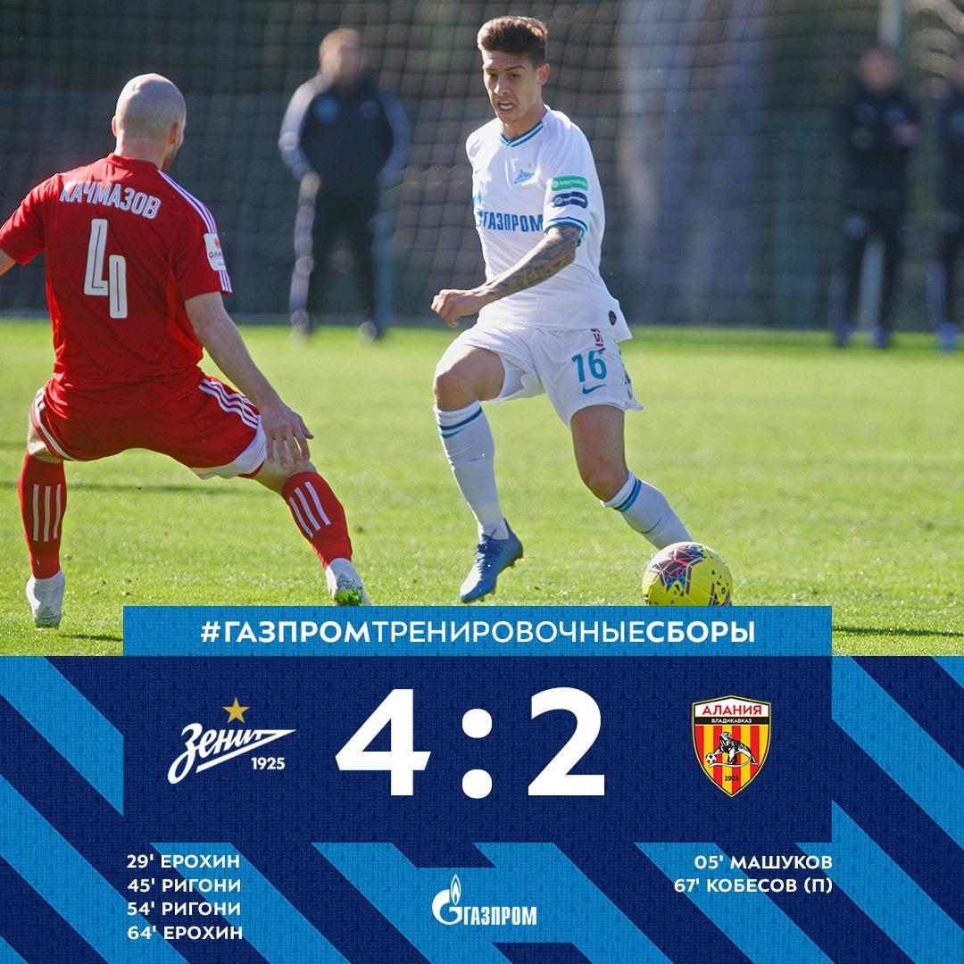 Зенит со счетом 4:2 в товарищеском матче обыграл «Аланию» из Владикавказа