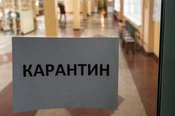 Губернатор Ставрополья ввел жесткие ограничительные меры