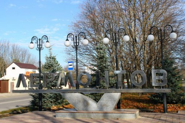 На ремонт восьми улиц Лермонтова выделено 44 млн рублей