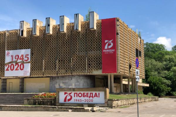 Вопросы строительства многофункционального культурного центра обсудили в Кисловодске