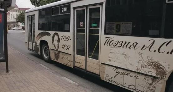 В Ставрополе запустили троллейбус ко дню рождения Пушкина
