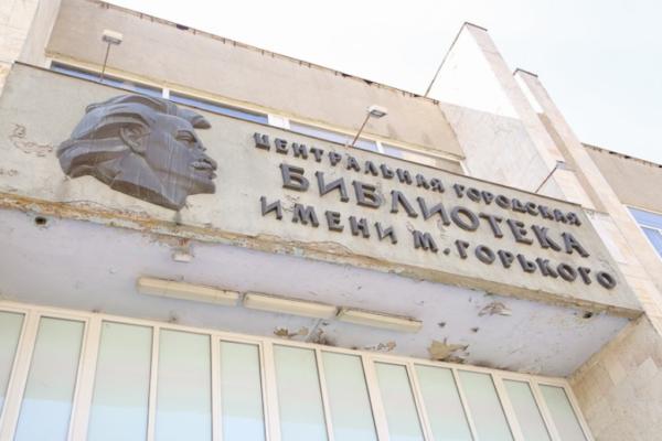 ЦГБ Пятигорска ожидает большой ремонт