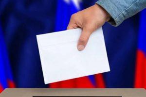 Известны первые данные о явке на голосование