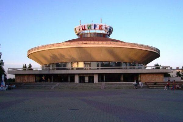 Здание ставропольского цирка признано аварийным