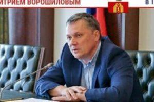 Пятигорская администрация перешла на дистанционную работу