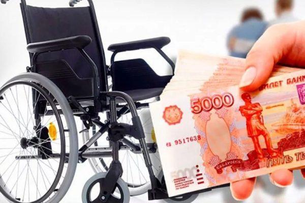 Ставропольскому лжеинвалиду удалось незаконно получить более миллиона рублей