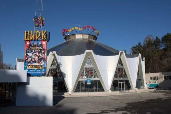 Жителям и гостям Кисловодска не удастся побывать на новогодних цирковых представлениях