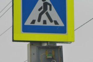 Ставропольчанин украл фонари с пешеходных светофоров