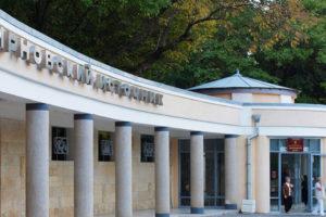 После реконструкции откроется бювет в Железноводске
